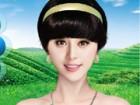 Chinese actress and singer Fan Bingbing brings ...